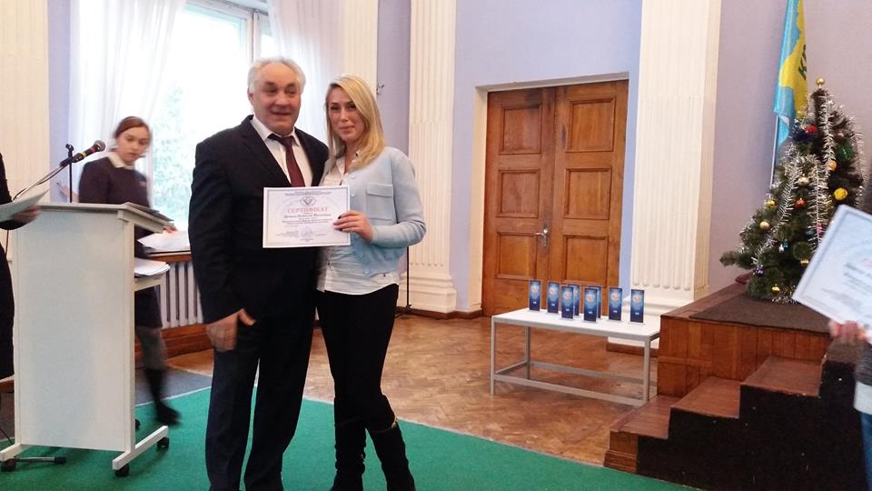 Керівник гуртка отримала Сертифікат Всеукраїнського форуму молодих педагогів