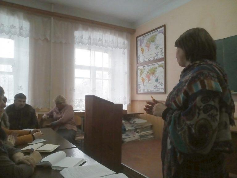 Відбувся семінар вчителів біології та географії
