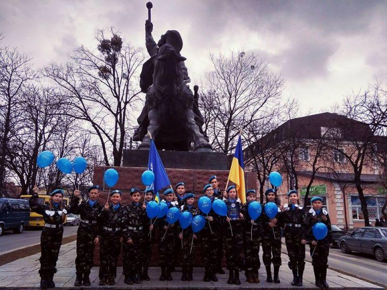 Гуртківці прийняли участь в заходах з нагоди другої річниці створення молодіжного патріотично-правового руху «ХОМА»