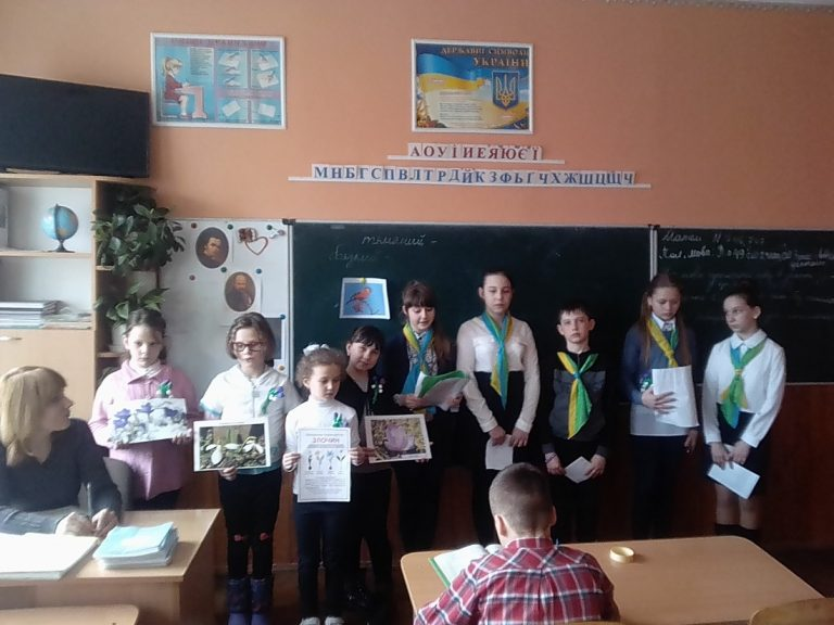 Екологічна акція «Охорона первоцвітів»