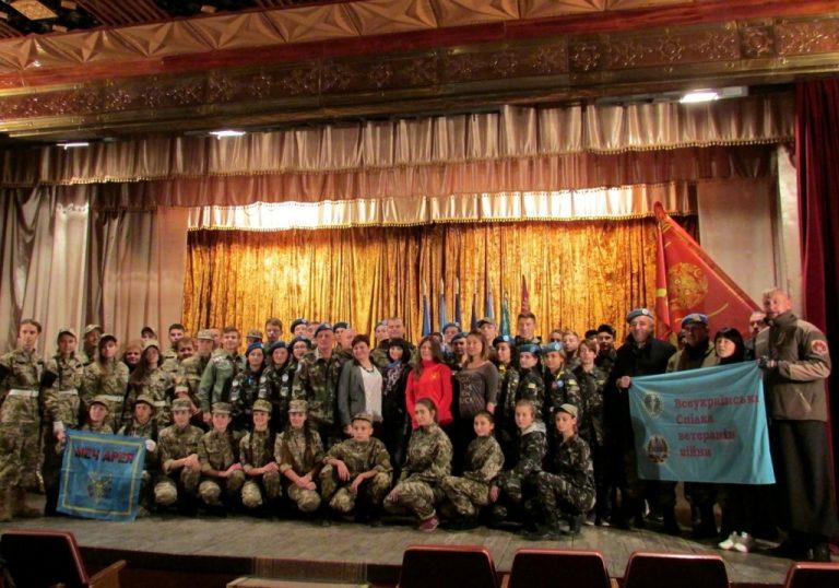 Відбувся військово-патріотичний історичний вишкіл  «Школа юних миротворців – Школа джур»
