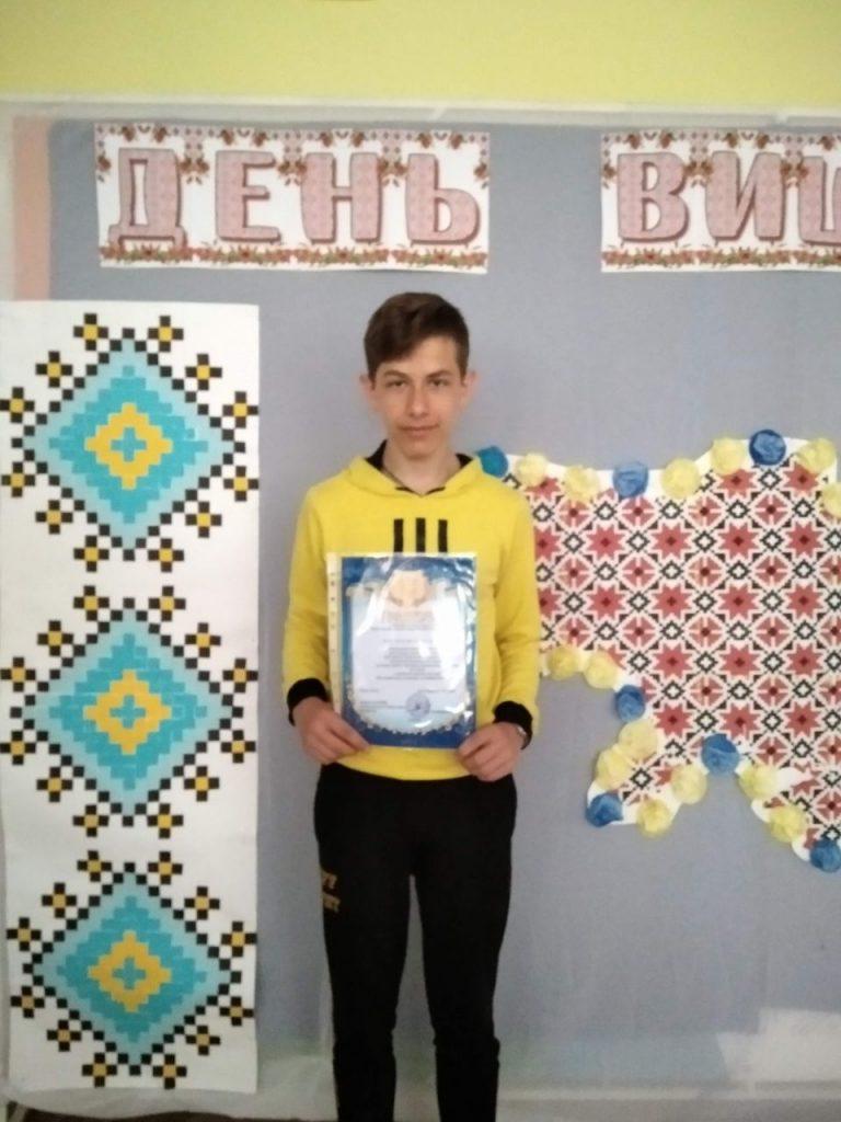 Вихованці ПНВО здобули перемоги на Всеукраїнських конкурсах